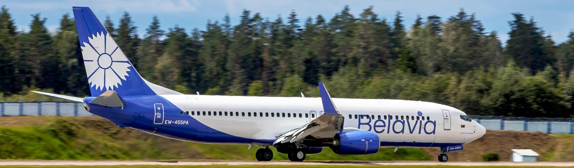 Купить авиабилеты астана-минск белавиа билеты на самолет нижнекамск-москва
